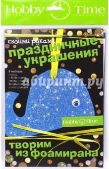 Набор для творчества. Творим из фоамирана КИТ (2-289/06) набор для детского творчества набор веселая кондитерская 1 кг