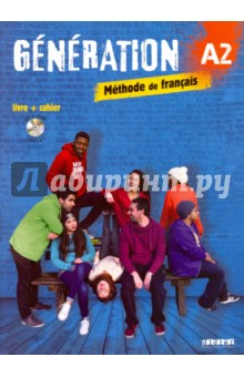 Generation A2 - Livre + cahier + CD mp3 + DVD trait d union level 2 cahier de lecture ecriture french edition