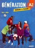 Generation A2 - Livre + cahier + CD mp3 + DVD
