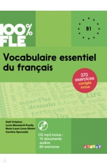 Vocabulaire essentiel du francais B1 (+CD)