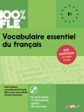 Vocabulaire essentiel du francais B1 (+CD)
