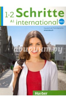 Schritte international Neu 1+2. Arbeitsbuch + 2 CDs zum Arbeitsbuch handbook of international economics 3