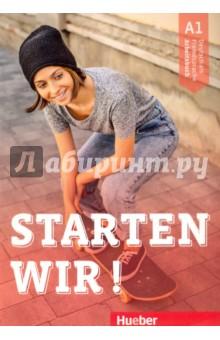 Starten wir! A1 Arbeitsbuch мотта г wir 2 учебник