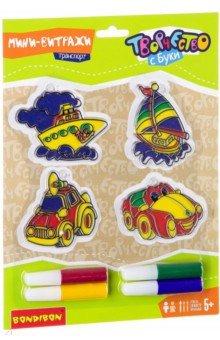 Набор для творчества. Украшения Транспорт. Витраж (ВВ2155) игрушки для зимы росигрушка песочный набор транспорт 3 л дорожный патруль