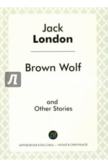 Brown Wolf and Other Stories отсутствует евангелие на церковно славянском языке