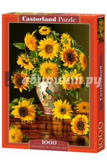 Купить Пазл Подсолнухи в вазе (1000 элементов) (C-103843), Castorland, Пазлы (1000 элементов)