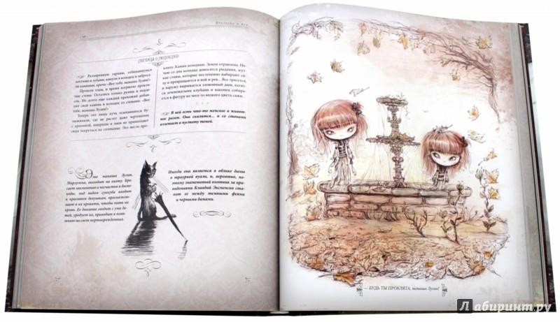 Иллюстрация 1 из 66 для Очень страшная энциклопедия призраков - Пьер Дюбуа | Лабиринт - книги. Источник: Лабиринт