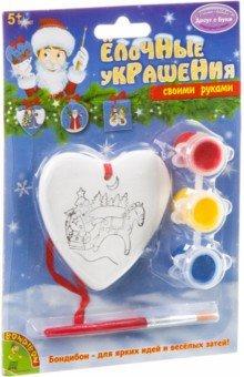 Купить Набор для творчества Елочные украшения. Сердце (ВВ0978), BONDIBON, Раскрашиваем и декорируем объемные фигуры