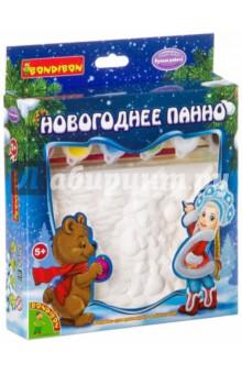 Набор для творчества Новогоднее панно (ВВ1940) набор для детского творчества набор веселая кондитерская 1 кг
