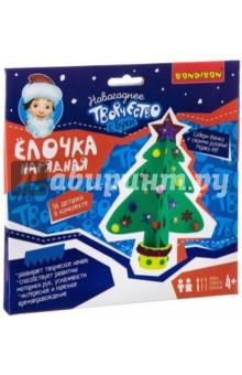 Набор для творчества Елочка нарядная (ВВ2147) набор для детского творчества набор веселая кондитерская 1 кг