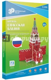 Кремль. Спасская башня. Пазл деревянный 3D пазлы magic pazle объемный 3d пазл эйфелева башня 78x38x35 см