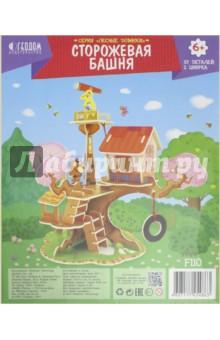 Сторожевая башня. Пазл деревянный 3D 3d пазл для раскрашивания спасская башня 03084