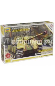 Купить Сборная модель Немецкий истребитель танков Ягдпантера , 1/72 (5042), Звезда, Бронетехника и военные автомобили (1:72)