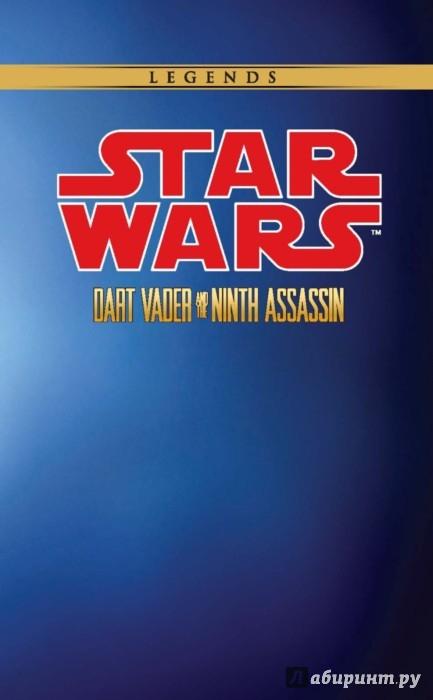 Иллюстрация 1 из 25 для Звёздные Войны. Дарт Вейдер и девятый убийца - Тим Сиделл | Лабиринт - книги. Источник: Лабиринт