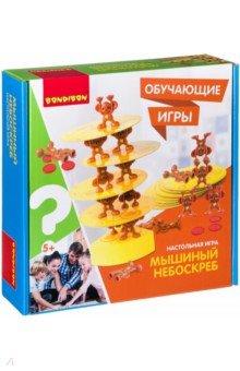 Купить Обучающая настольная игра Мышиный небоскреб (ВВ2422), BONDIBON, Обучающие игры