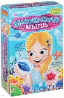 Набор Французские опыты. Мастерская мыла (1338ВВ/WS/920) набор для изготовления мыла инновации для детей мыльная мастерская тропический микс 744