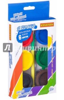 Пальчиковые краски (6 цветов + кисть) (ВВ2235) краски играем вместе пальчиковые краски multiart