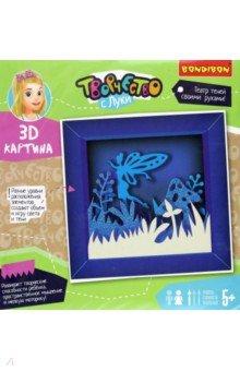 Купить Набор для творчества. 3D картина Фея (ВВ2461), BONDIBON, Конструирование рамок, коллажей и панно