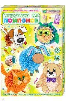 Купить Набор для творчества Игрушки из помпонов (СБ 50-110), Клевер, Изготовление мягкой игрушки