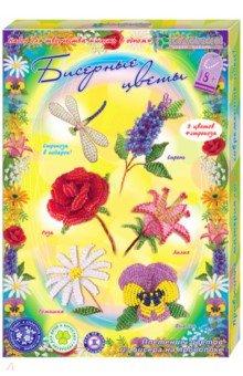 Набор для творчества Бисерные цветы (СБ 50-130) энциклопедия бисероплетения