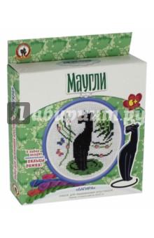 Вышивка с пяльцами Маугли. Багира (03796) вышивка русский стиль бабочка с пяльцами