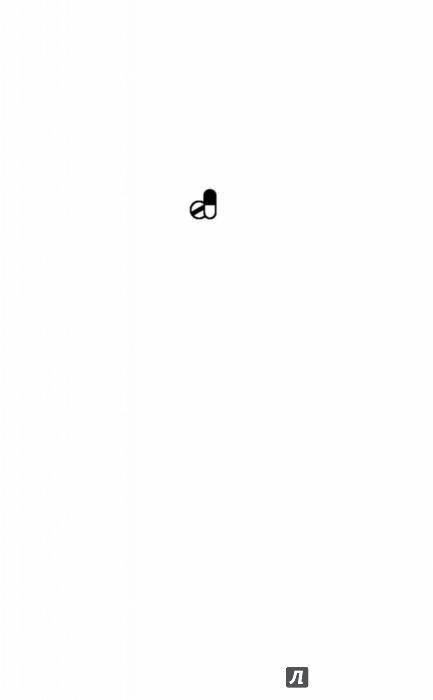 Иллюстрация 1 из 18 для Петровы в гриппе и вокруг него - Алексей Сальников | Лабиринт - книги. Источник: Лабиринт