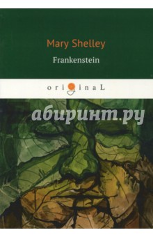 Frankenstein david b cohen out of the blue – depression and human nature