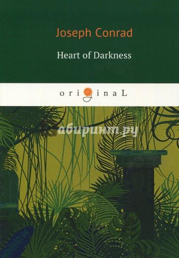 Heart of Darkness = Сердце тьмы, Joseph Conrad