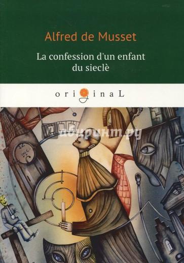 La confession d'un enfant du siecle=Исповедь сына, Musset A.
