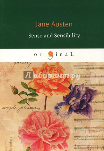 Sense and Sensibility = Чувство и чувствительность, Austen J.
