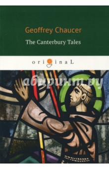 The Canterbury Tales chaucer geoffrey rdr cd [teen] canterbury tales