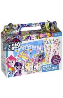 My Little Pony. Обучающий набор 3в1 Счет (03630) little friends flashcards набор из 21 карточки