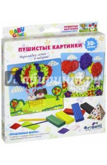 3D-лепка Пушистые картинки Воздушные шары (02712) стилус