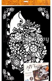 Купить Картина-раскраска 2шт Фэнтези (03157), Оригами, Создаем и раскрашиваем картину