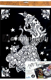 Картина-раскраска 2шт Сказочный Месяц (03159) набор для творчества 3d пазл для раскрашивания арт терапия спасская башня