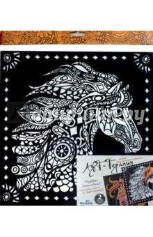 Картина-раскраска 2шт Резвые лошадки (03161) набор для творчества 3d пазл для раскрашивания арт терапия спасская башня
