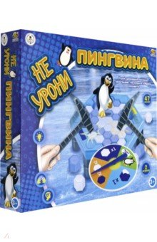 Игра настольная Не урони пингвина (RT-00858) коляска для куклы rt 646 фуксия серый