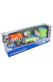 Кухонная техника с продуктами, 10предметов (РТ-00484)