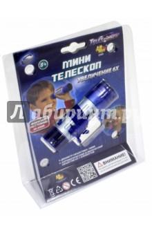 Телескоп мини, увеличение 6х (2305пц) виктор халезов увеличение прибыли магазина