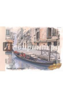 Альбом для рисования 40 листов, склейка Венеция (АБ401602) альбом для рисования action dc comics a4 40 листов dc aa 40 1 в ассортименте