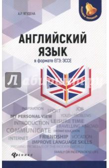 Эссе заказать новосибирск дипломы на заказ гарантии