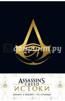 "Блокнот ""Assassin's Creed"" (линия, 96 листов, А5)"