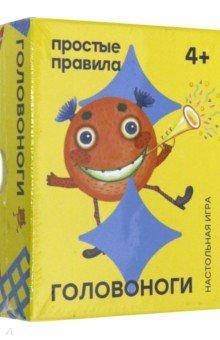 """Настольная игра """"Головоноги"""" (PP-43)"""