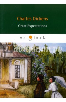Great Expectations duncan bruce the dream cafe lessons in the art of radical innovation