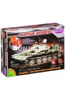 """Сборная 4D модель """"Танк M1 Panthers"""", 1:72 (ВВ2520)"""