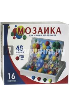 Мозаика на подставке со схемами в коробке (48 деталей) (И-8317)