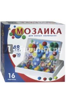 Мозаика-чемодан со схемами в коробке (И-7495) издательство рыжий кот мягкая мозаика попугай формат а5 21х15 см