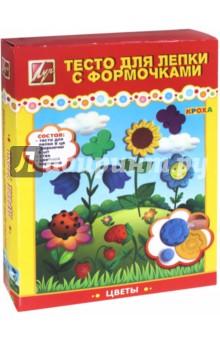 """Тесто для лепки с формочками """"Цветы"""" (6 цветов) (26С1626-08)"""