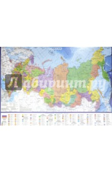 Коврик-подкладка для письма А2 карта России (236776)