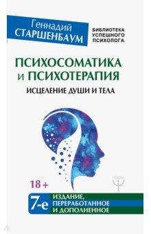 download isaac asimov\\'s book